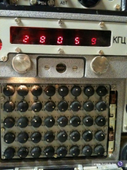 Videoton gyártású (1990) R-134 típusú (USB és CW) adó-vevő
