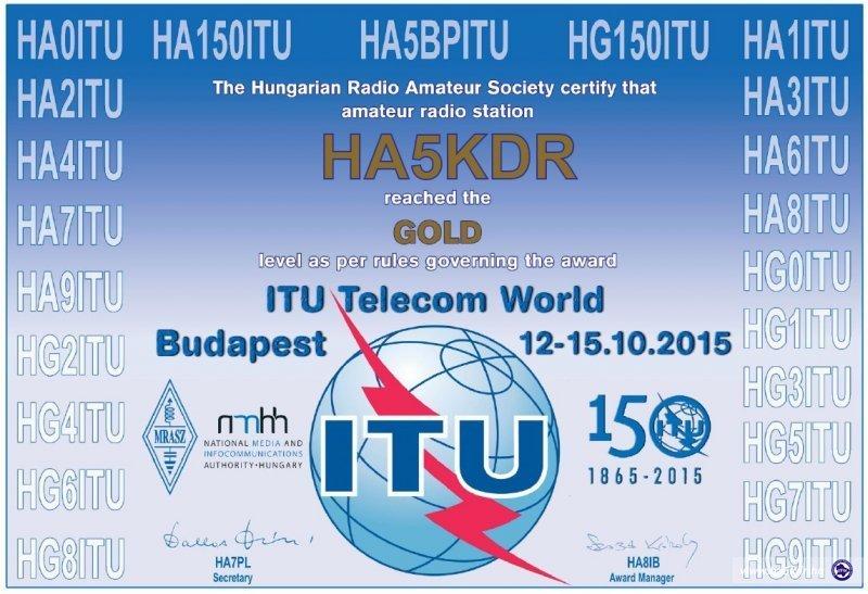 HA5KDR ITU 2015 arany