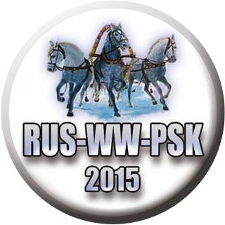 ruswwpsk-2015_320