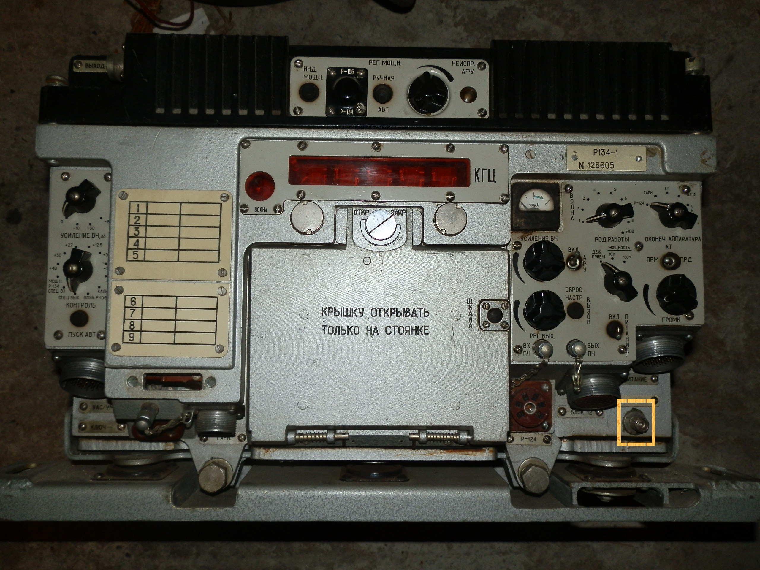 Switching mode power supply nem oszt ki ipt